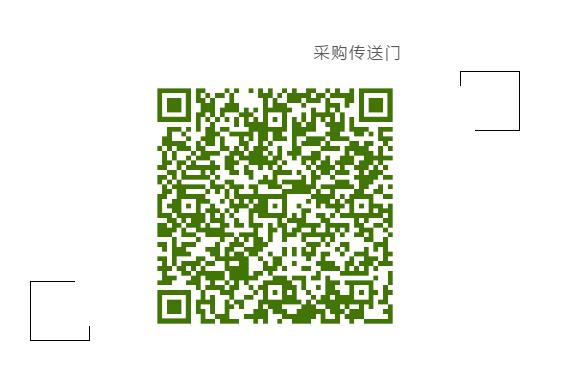 微信截图_20200703171654.png