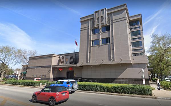 美方要求中方关闭驻休斯顿总领馆,外交部:中方必将作出正当必要反应