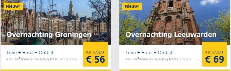 还在寻找火车天票?不妨先来看看NS最近推出的这些城市旅游优惠套票