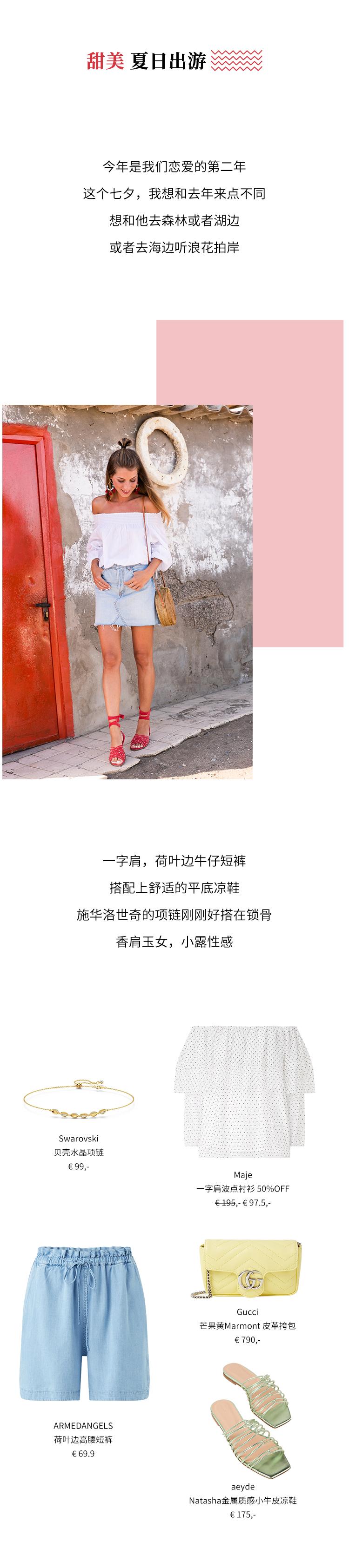 女王店—8_03.jpg