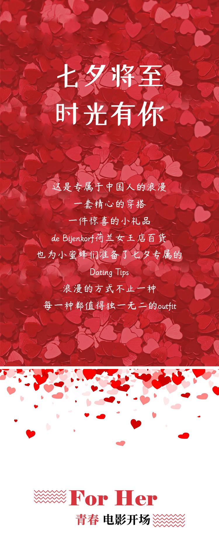女王店—8_01.jpg