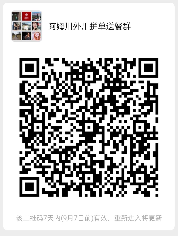 微信图片_20200831171625.png