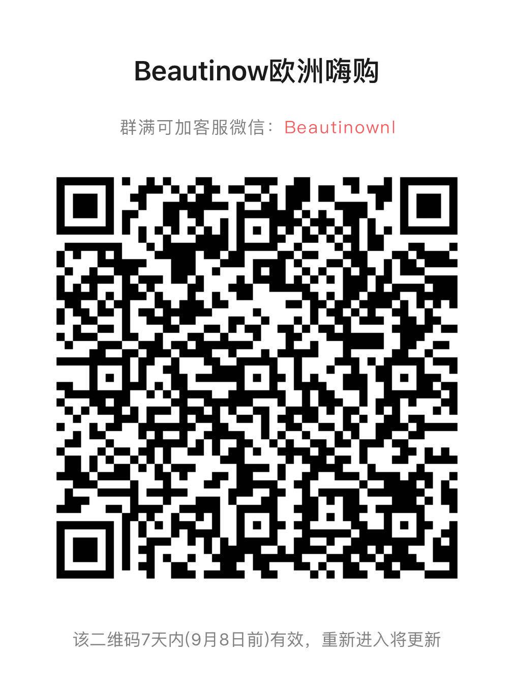 微信图片_20200901092307.jpg
