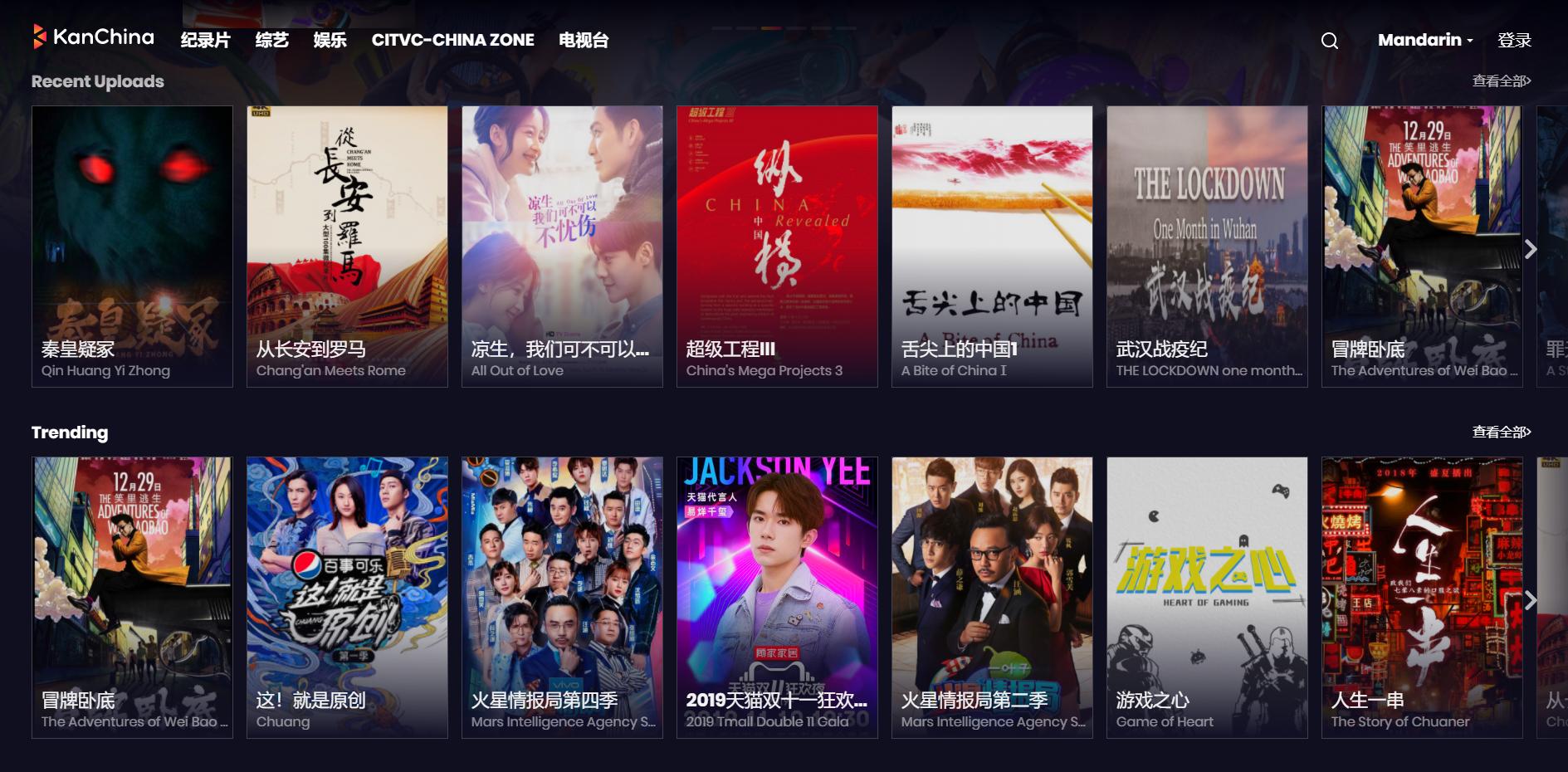 高清视频免费看,国内热剧综艺同步追,就上KanChina