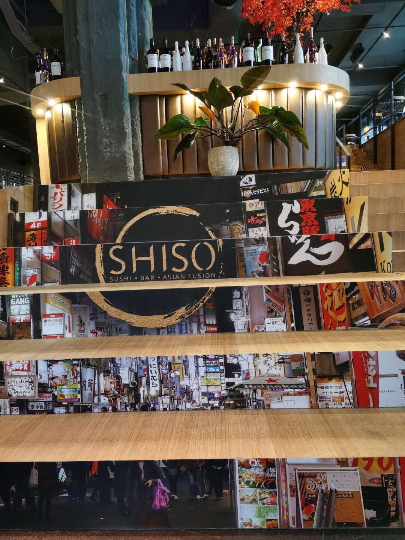 招工:海牙辣王府、阿姆市中心shiso日餐招熟手维达