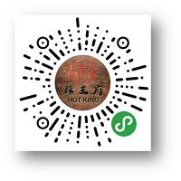 辣王府 QR.png