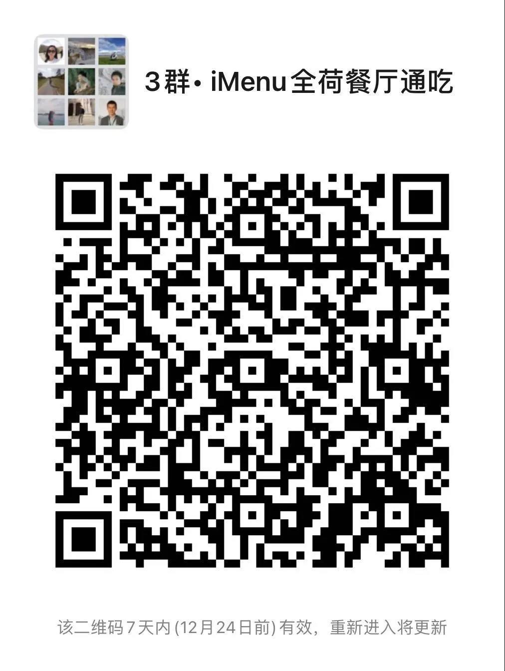 微信图片_20201217171854.jpg
