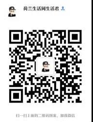 微信图片_20201217171857.jpg