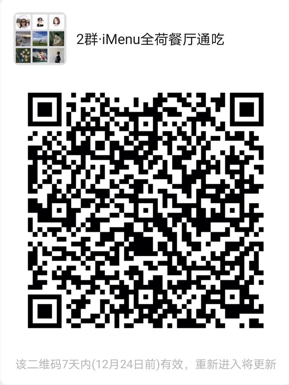微信图片_20201217171852.jpg