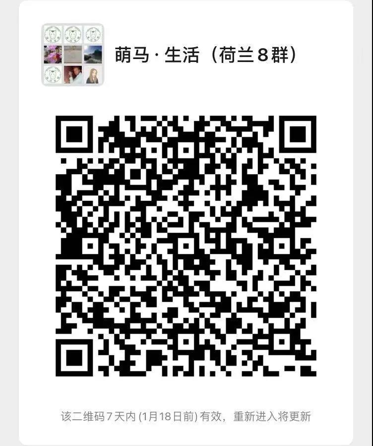 微信图片_20210112152847.jpg