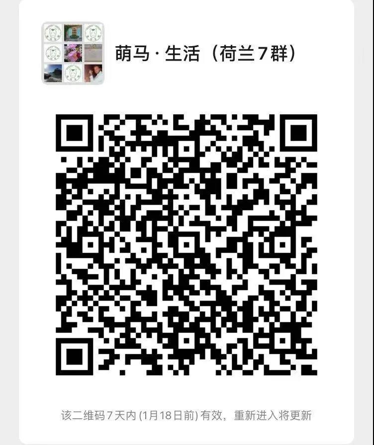 微信图片_20210112152843.jpg