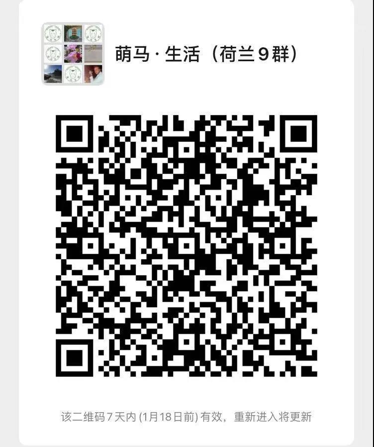 微信图片_20210112152849.jpg