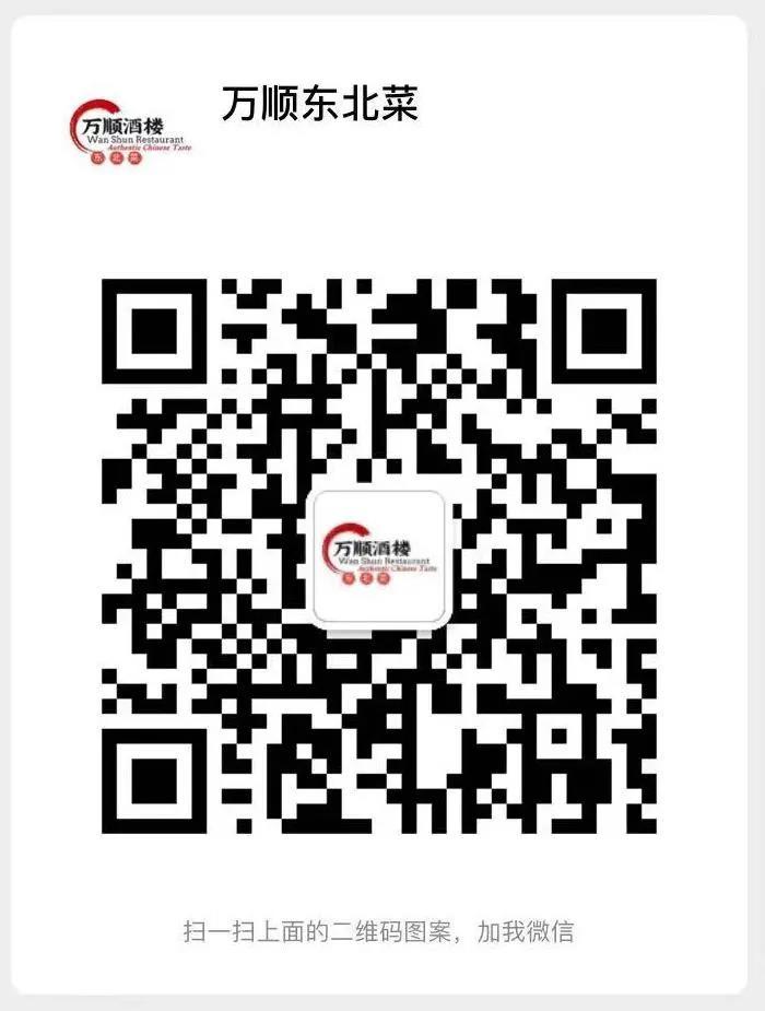微信图片_20210113132631.jpg