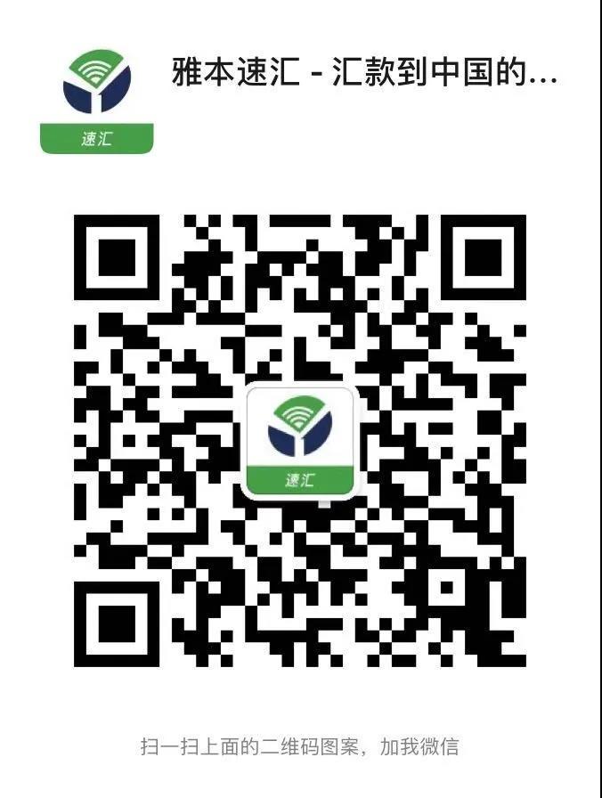微信图片_20210121160859.jpg