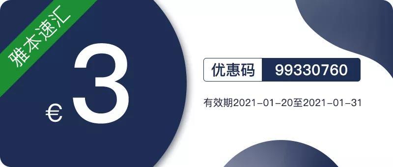 微信图片_20210121160851.jpg