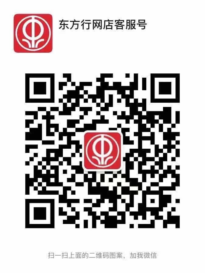 微信图片_20210122103258.jpg