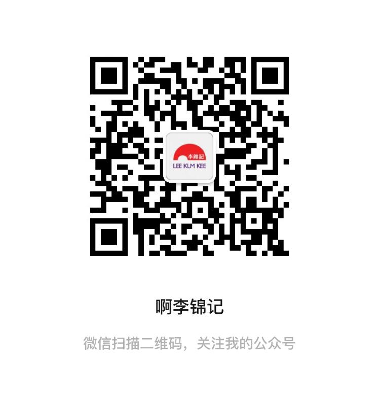 微信图片_20210201191201.jpg