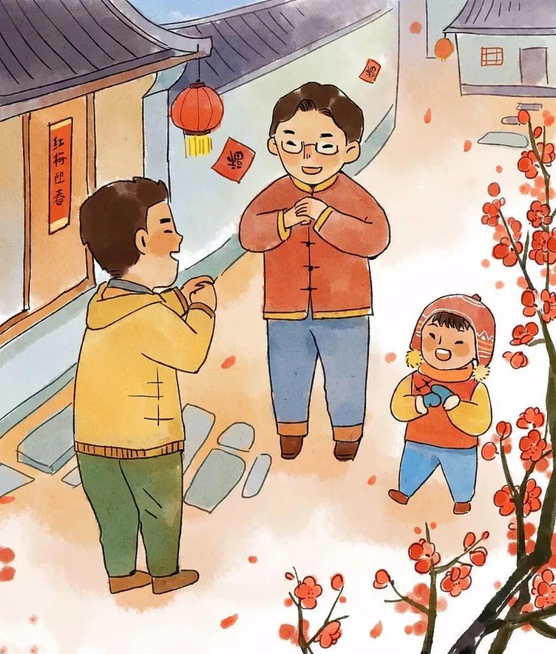 正月初四迎灶神!东方行网店来助力,配送到家、想买就买!