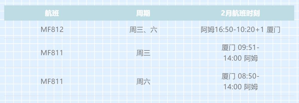 微信截图_20210216110152.png