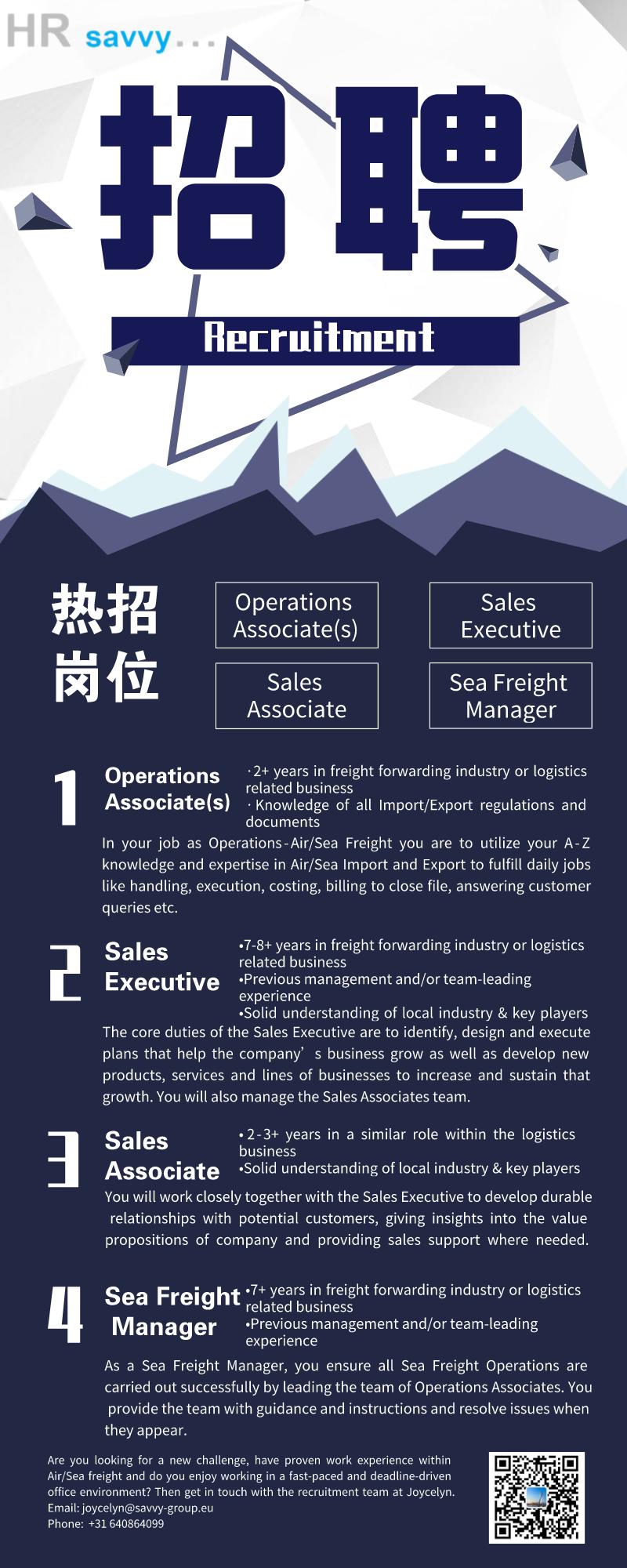 默认标题_长图海报_2021-03-08-0 (1).png