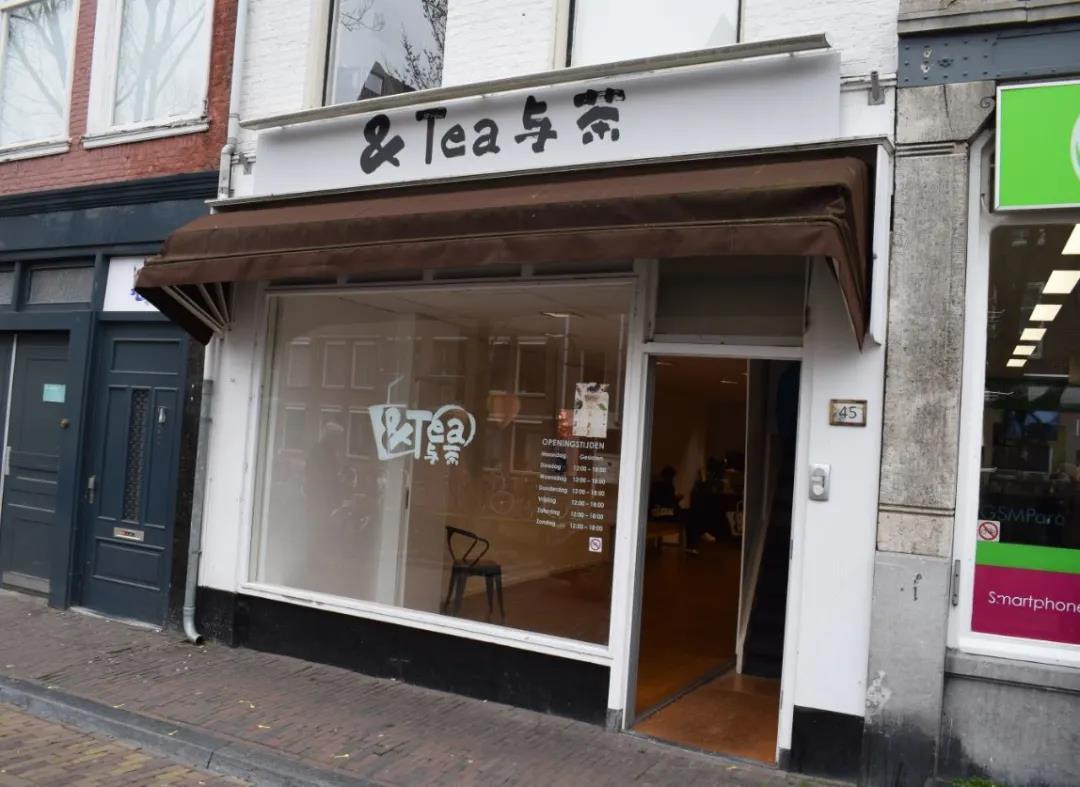火爆全荷的连锁奶茶店&Tea与茶,终于在代尔夫特开店啦!