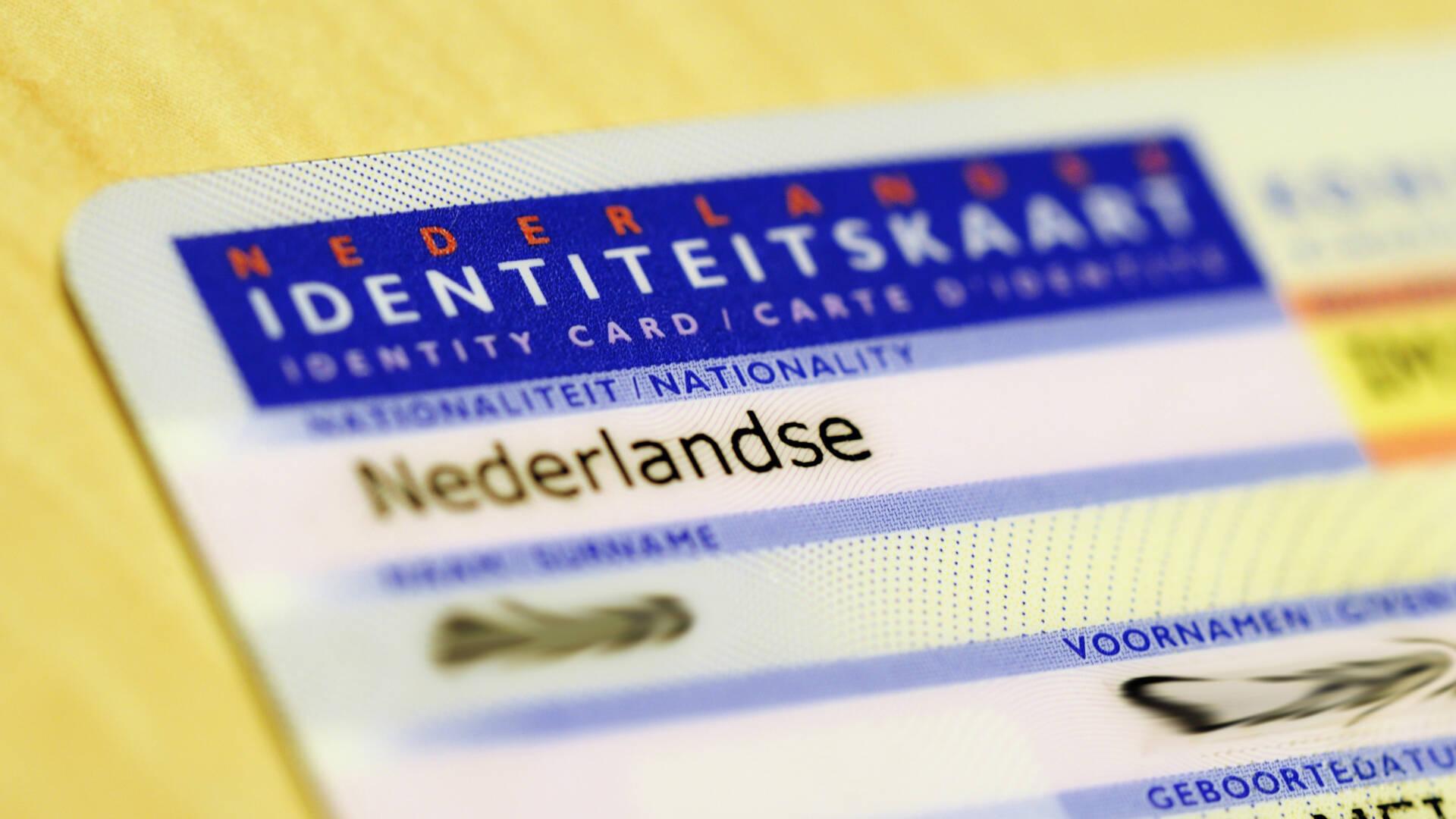 本年度的荷兰身份ID卡或有芯片故障,建议更换