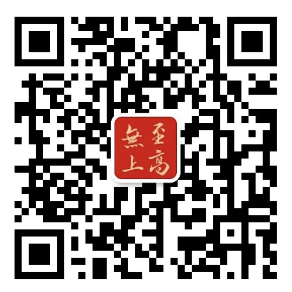 微信图片_20210419112823.jpg