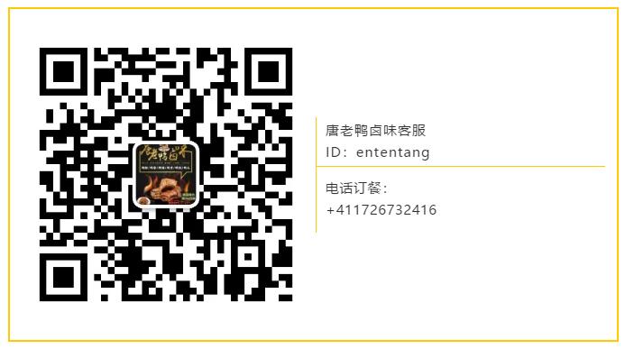 微信截图_20210504140428.png
