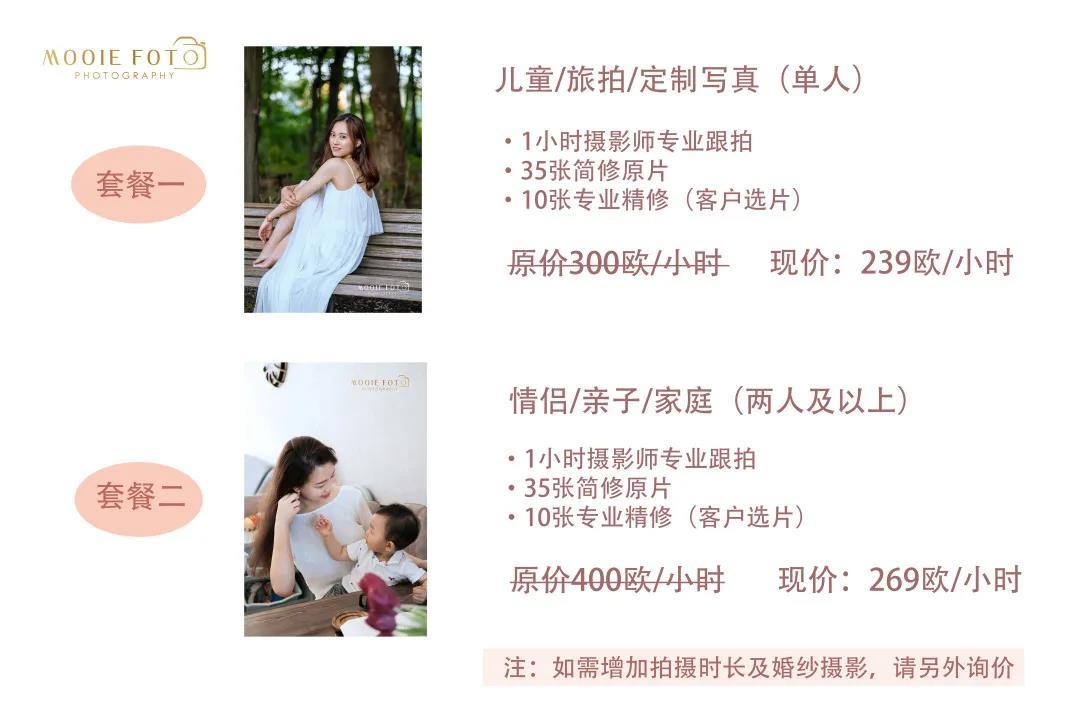 微信图片_20210504142939.jpg
