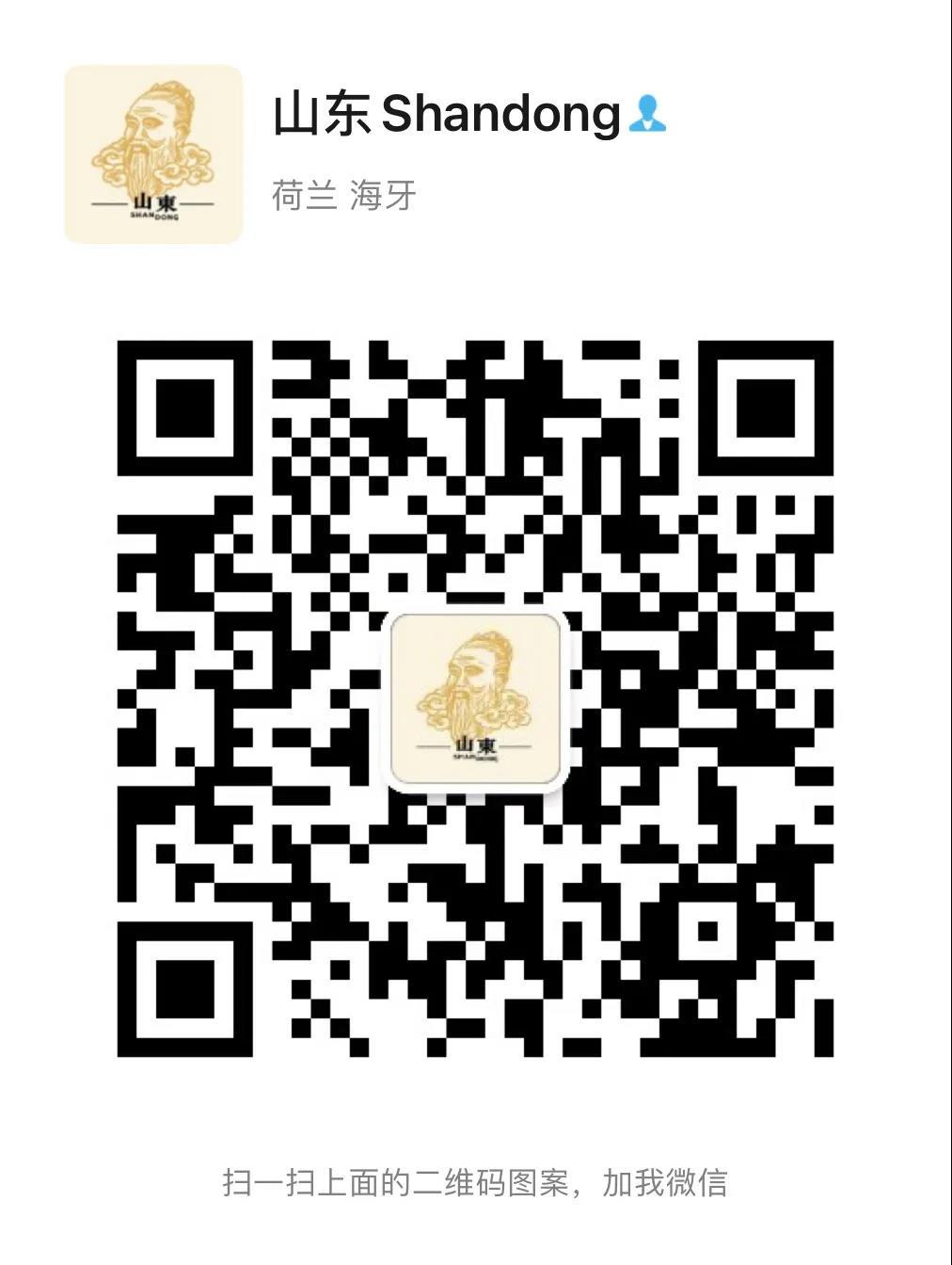 微信图片_20210517173534.jpg
