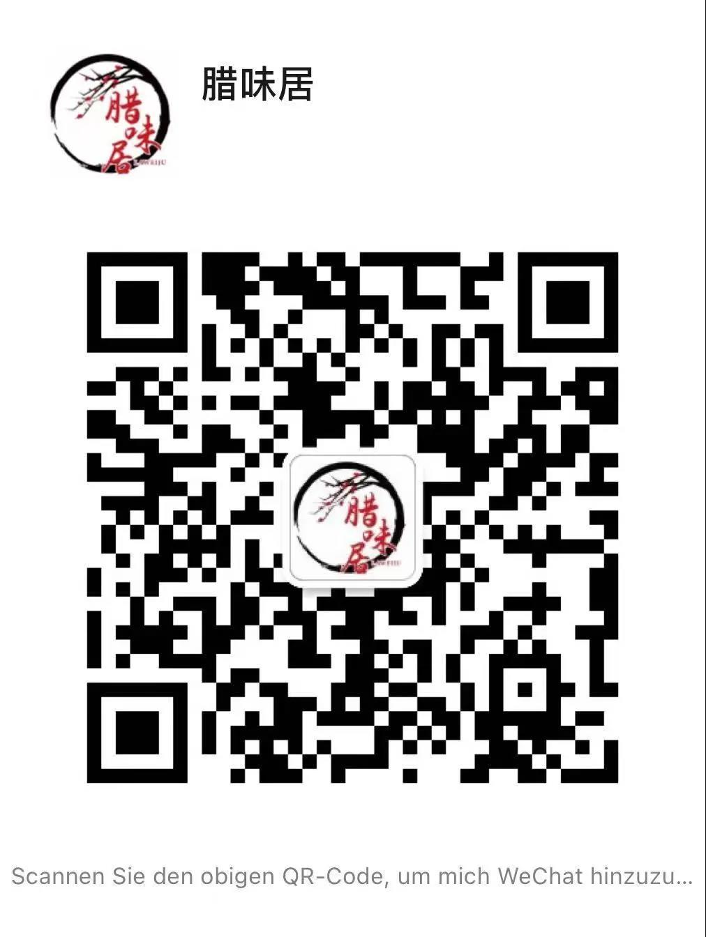 微信图片_20210525115640.jpg