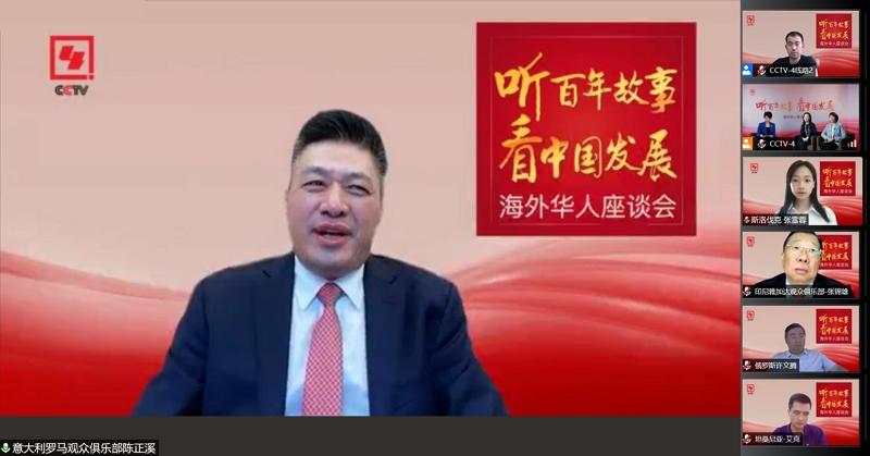 chenzhenxi.jpg