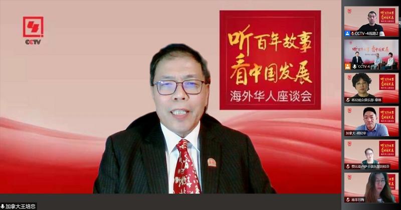 wangpeizhong.jpg