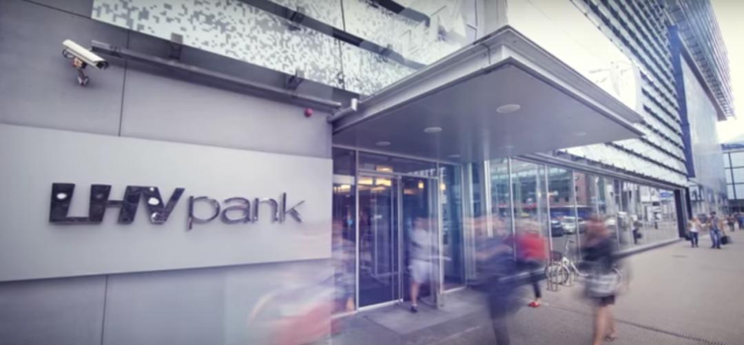爱莎尼亚银行.png