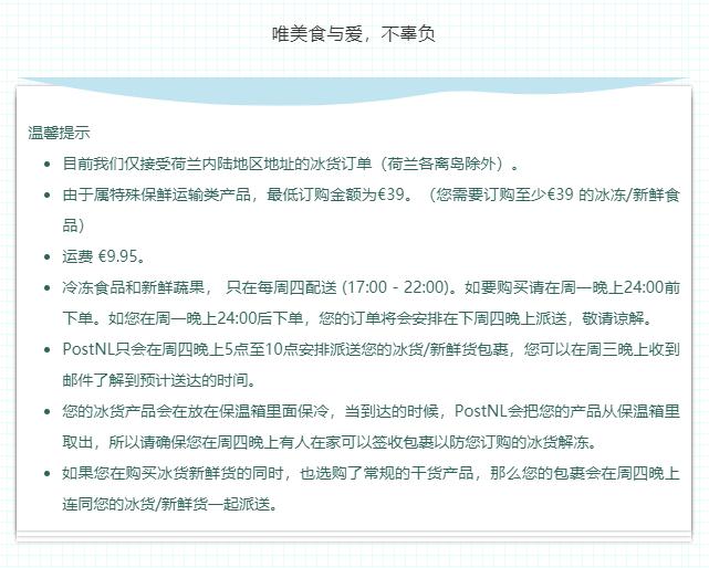 微信截图_20210701165131.png