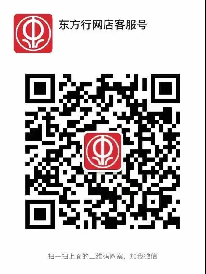 微信图片_20210701165115.jpg