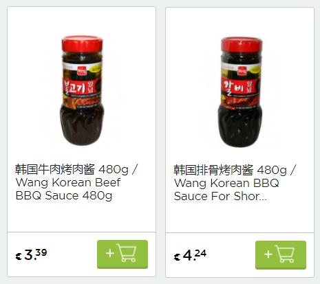 韩式烤肉酱1.png