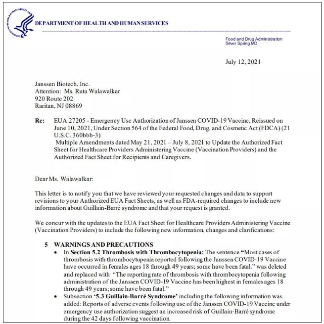 强生疫苗发现新的副作用?美国食品药品监督管理局再次发出警告