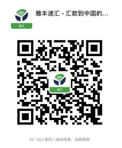 微信截图_20210727102608.png