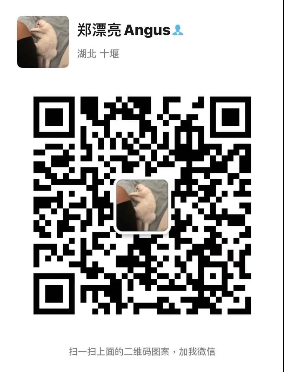 微信图片_20210816102416.jpg