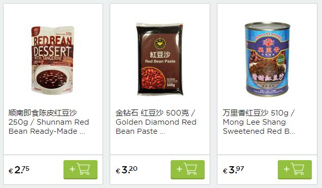 红豆沙.png