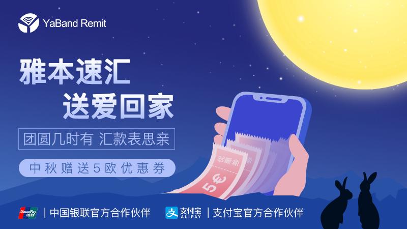 WeChat Image_20210902163226.jpg