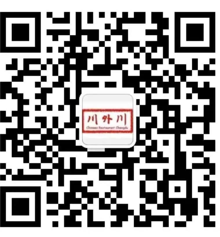 微信图片_20210914170355.jpg