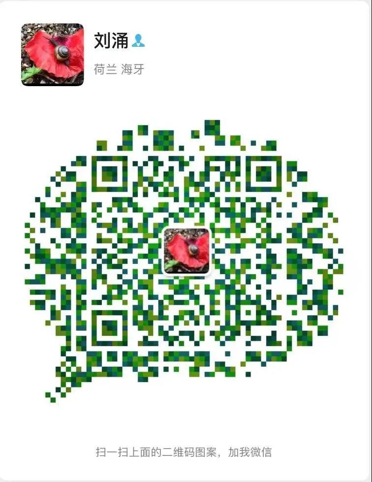 微信图片_20210920095141.jpg