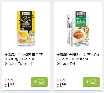 姜茶.png